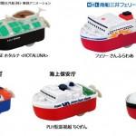缶コーヒー「大人ワンダ」が働く船コレクションキャンペーンを実施
