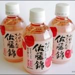 さらに美味しくなったさくらんぼ飲料「山形のさくらんぼ佐藤錦」