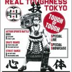 唯一無二のストリートカルチャーイベント「30th ANNIVERSARY REAL TOUGHNESS 2013 TOKYO」が開催
