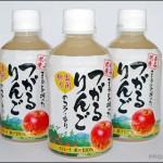 青森県産の品種限定ジュース「青森つがるりんご」が新発売
