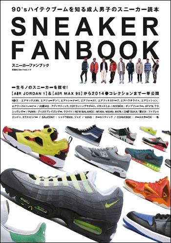 140224_book_01