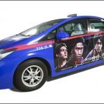 サッカー日本代表ユニフォームをイメージした「adidas円陣タクシー」運行開始!