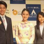 武井咲も応援!『第2回 美ジネスマン&美ジネスウーマン コンテスト』開催