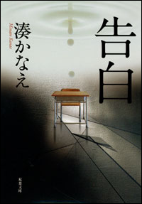 140822_kokuhaku_01