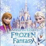 東京ディズニーランドで「アナとエルサのフローズンファンタジー」開催決定