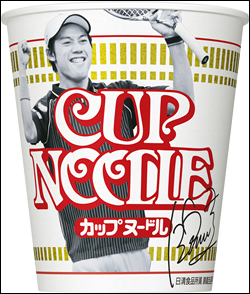 140917_cup_01