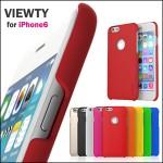 実用性重視のiPhone 6 専用ケース4種類が発売