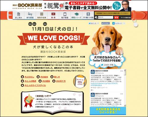 141028_dog_01