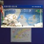 生き物好きの中学生と高校生は注目!新江ノ島水族館で水槽を展示しよう