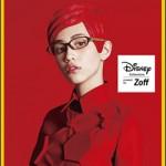 水原希子のビジュアルも公開!Zoff「ディズニー・プリンセス」新シリーズが登場