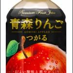 「青森りんご つがる」がエキナカ自販機などで数量限定発売