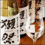クリスマスは日本酒で!入手困難な獺祭で楽しもう