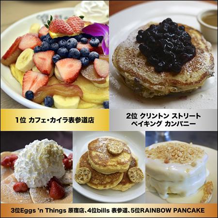 150107_cake_01
