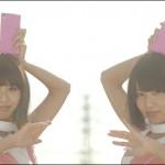バニラビーンズ『有頂天ガール おサイフケータイバージョン』動画を1月31日まで配信中
