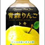 幸福の黄色いりんご期待のエース「トキ」がジュースになった!