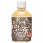 北陸新幹線開業記念!信州産そばの実100%にこだわった信州そば茶