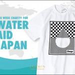 3月22日は「世界水の日」 トイレ建設を支援するチャリティーグッズが発売