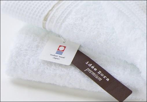 150409_towel_01