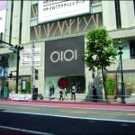 マルイジャム渋谷が4月24日(金)にリニューアルオープン