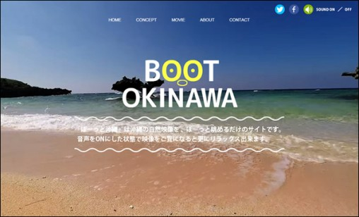 150507_okinawa_01