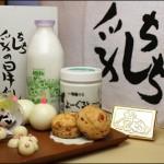 成田ゆめ牧場から父の日の「乳の日牛乳セット」が発売