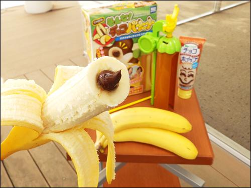 150521_banana_01