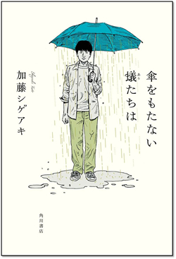 150604_book_01