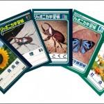 ジャポニカ学習帳の人気投票歴代上位を復刻版として数量限定販売