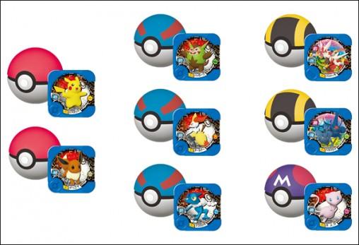 ©2015 Pokémon. ©1995-2015 Nintendo/Creatures Inc. /GAME FREAK inc.  Developed by T-ARTS and MARV ポケモン・Pokémonは任天堂・クリーチャーズ・ゲームフリークの登録商標です。
