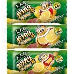 グレープフルーツ果汁55%「大人なガリガリ君 グレープフルーツ」