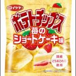 とちおとめ使用!苺のショートケーキ味のポテトチップスが登場