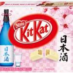 インバウンド向けに「キットカット 日本酒」が発売