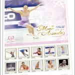 浅田真央がセレクトした写真が切手になったプレミアムフレーム切手セット