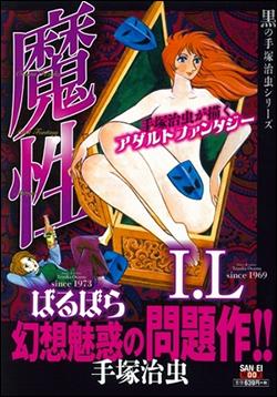 141210_manga_01
