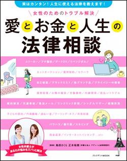 160217_book_01