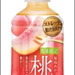福島のあかつき使用!ストレート果汁100%の極上桃ジュース