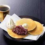愛知県のマック限定 小倉あんを使ったホットケーキ