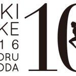 映画『時をかける少女』アニバーサリー 東京国立博物館で「野外シネマ」上映