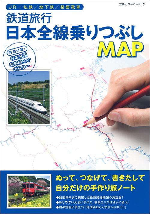 160728_map_01